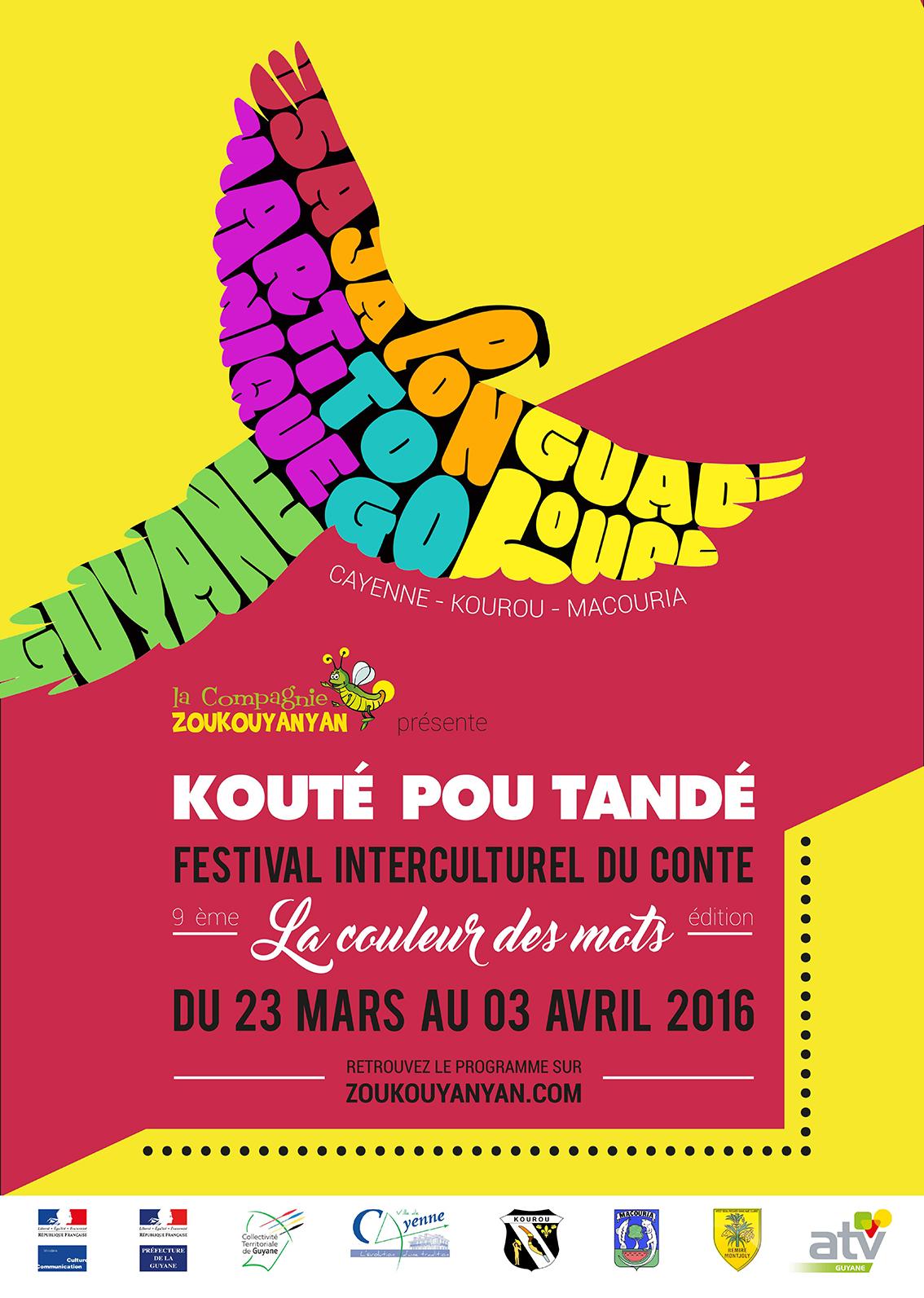 Affiche-KoutePouTandé-2016-web