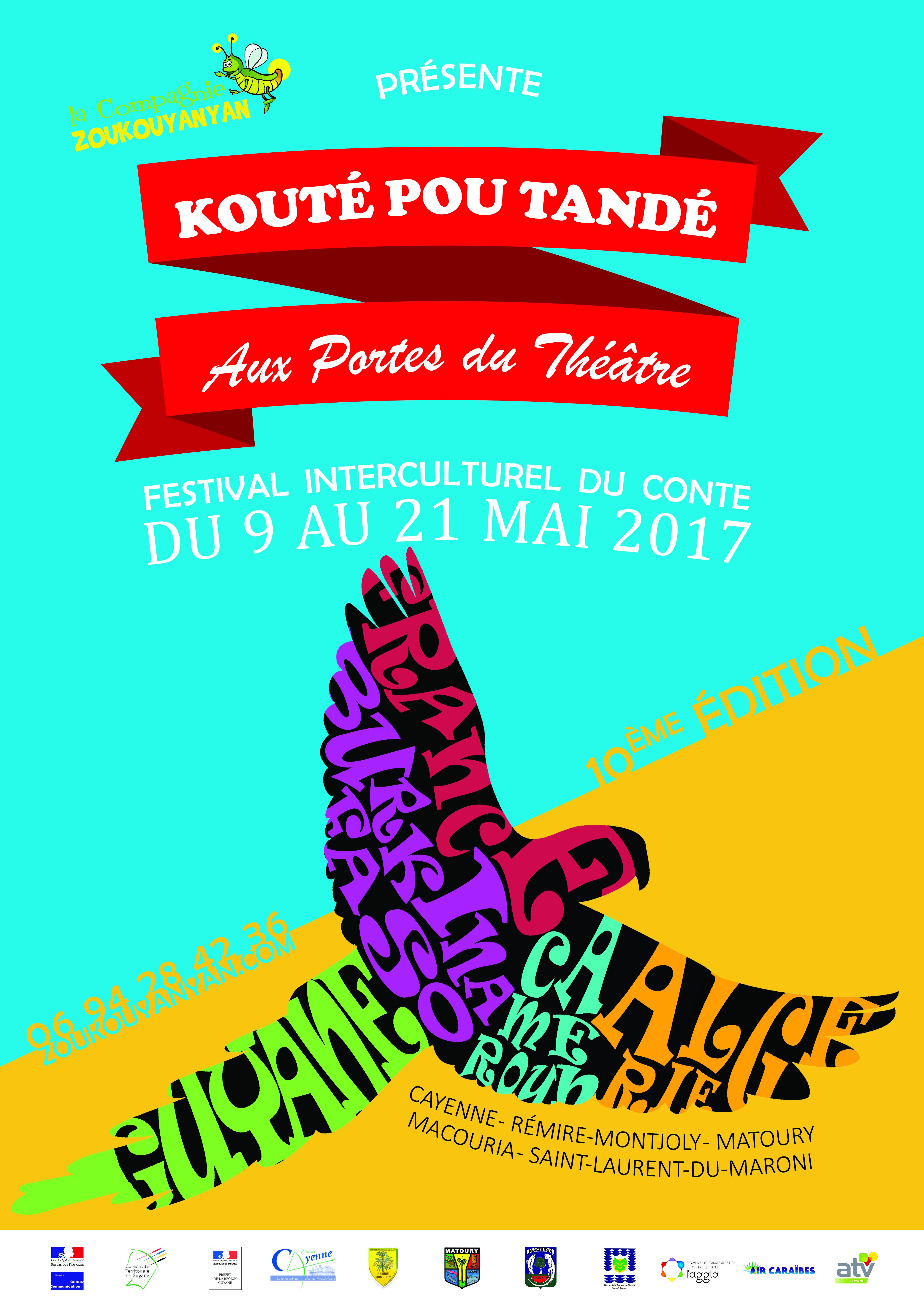 Affiche-festival-2017-logos-BD[1]
