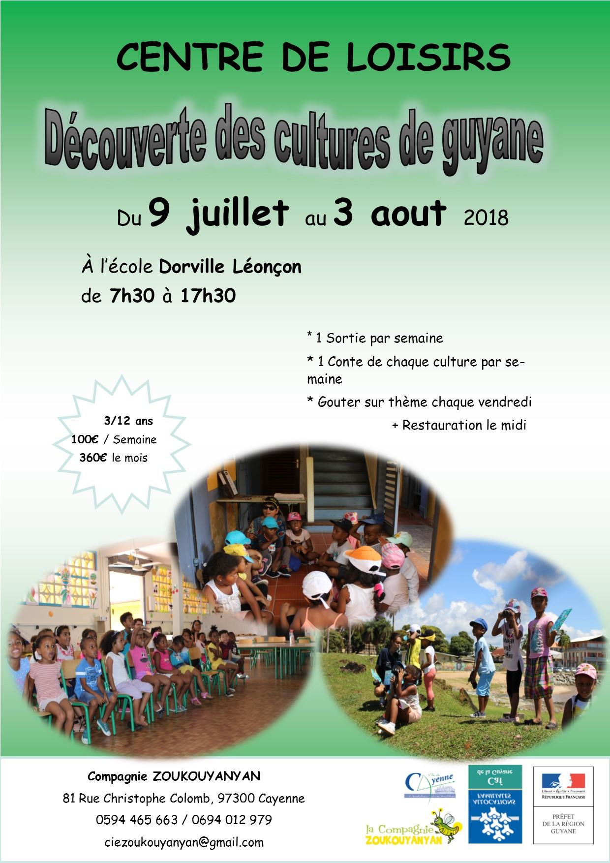 affcihe centre de loisir 2018 2